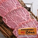 いちぼ 【冷凍】 イチボ 赤身 牛赤身 霜降り も
