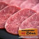ちまき(すね肉) 【冷凍】 チマキ スネ肉 希少部位 稀少部位 焼肉 【最高級】【国産A4、A5等級】【一頭買い】【和牛】【極上雌牛】【A4、A5】
