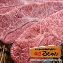 ショッピングいす みすじ 【冷凍】 希少部位 稀少部位 霜降り 牛うで肉 焼肉 【最高級】【国産A4、A5等級】【一頭買い】【和牛】【極上雌牛】【A4、A5】