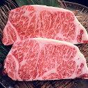 サーロインとももステーキ 200gと150g 【冷凍】 ステーキセット お買い得 ステーキ 焼肉 【最高級】【国産A4、A5等級】【一頭買い】【和牛】【極上雌牛】【送料無料】【A4、A5】