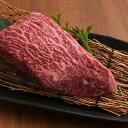黒毛和牛 上赤身 もも肉 ブロック 500g【最高級】【国産A4、A5等級】【一頭買い】【和牛】【極上雌牛】【送料無料】【A4、A5】【ランプ】