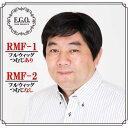 ショッピングメンズ 【送料無料】 リアルファイバーウィッグ メンズウィッグ スマートレイヤー(耐熱)◆RMF-1・RMF-2/8S-6A・8S-6Nウィッグ かつら ショート つけ毛 メンズ フルウィッグ