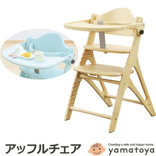 ベビーチェアアッフルチェアAFFLE子供椅子パステルカラーテーブル&ガード付きテーブルマット付き木製
