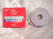 ■ヤマヨ リボンロッド両サイド  60E-2 10m 巻尺 測量