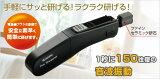 ■京セラ  電動研ぎ器ファインシャープナー  SS-30 包丁研ぎに