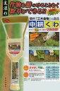 ■ドウカン 中耕くわ 中耕鍬 作物を傷つけず除草が出来る 道灌 DK-803