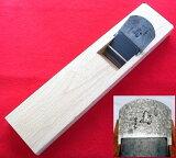 ■【】常三郎 寿常三郎 70mm スリ台 左利き用鉋 1尺3寸台 青紙1号鋼 白樫 包堀 長台 擦台 かんな
