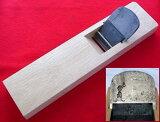■【】常三郎 名門常三郎 70mm スリ台 右利き用鉋 1尺3寸台 特別刃物鋼 白樫 包堀 長台 擦台 かんな