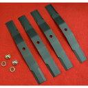 ■三陽金属 オーレック スパイダーモア 255mm SP850 SP550用替刃 4枚組セット ナット ワッシャー付