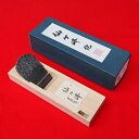 ■[送料無料]播州三木 山本鉋 仙ヶ峰 白樫半包台70mm寸八 かんな