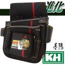 ■KH 進化ネイルバッグ 右腰用 大(黒色) SA09K 工具差し付腰袋 基陽 防水加工 斜めカット 工具袋