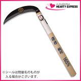 ■播州鎌 薄鎌 片刃 165mm 1尺5分柄 手造り鎌 スキ仕上 手とぎ かま カマ 日本製