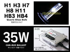 ��˥���顼��¢HID����35WH1/H3/H7/H8/H11/HB3/HB4�����HID���åȷٹ����к��ˡ�