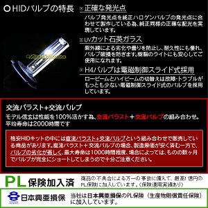 HID55W信玄h1h3h3ch7h8h9h11h16hb3hb4選択可HIDキット3000K4300K6000K8000K12000Kモデル信玄ヘッドライトフォグランプ本物55Wパワー