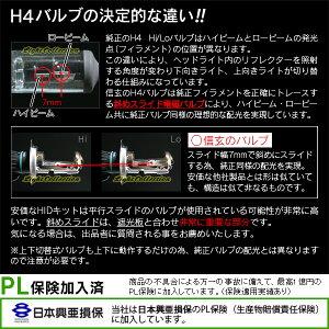 hidh435w信玄HiLoスライド切替式リレー付orリレーレス選択hidキット3000K4300K6000K8000K12000KHIDH435Wモデル信玄安定稼働