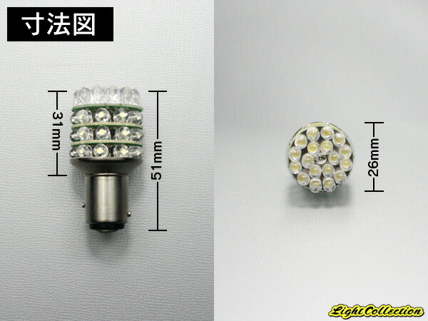 お薦め!!激光 s25 ダブル led45連 ...の紹介画像2