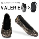 [immediate delivery] Butterfly twist Valery BUTTERFLY TWISTS Valerie carrying pumps shoes pocket ballet shoes