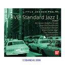 リトルジャマープロ専用ROMカートリッジSTAGE 01「LIVE!StandardJazz 1」