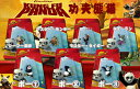 即納! 映画「カンフー・パンダ」で人気のストラップ!【カンフーパンダ(Kung Fu Panda)ストラップ!通常便 泣く子もだまる!