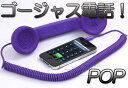[popular item] [free shipping] receiver iPhone telephone microphone speaker go Japanese Agricultural Standards  TV [immediate delivery]