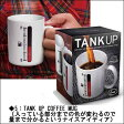 【面白グッズ】飲み物の温度でデザインの変わるマグカップ◆5:TANK UP COFFEE MUG【アメリカ直送】カード決済のみ※代引き不可
