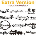 "A stainless steel nameplate [free shipping] [5%OFF] stainless steel laser cut nameplate ""extra version"" ひょうさつ [GHO nameplate] [easy ギフ _ packing] [Rakuten popularity nameplate]"