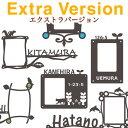 Extra_if_c