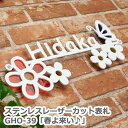 Gho-39_hidaka