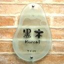 G-kuroki-fran-f-1