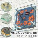 Zm_ex01_c3