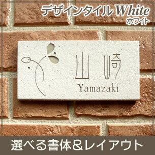 ホワイト デザイン