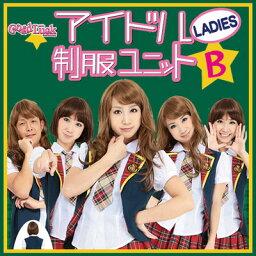 [AKB48 コスチューム] アイドル制服ユニットB レディース(女性用)  [AKB48・AKIBA・アキバ・女子高生コスチューム・コスプレ・仮装グッズ・衣装 キンタロー]【A-0842_837695】
