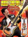 [クラッカー パーティー] ファイヤーギタークラッカー(6色キラキラテープの弾2発付)  【ギター型