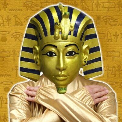 [ツタンカーメン マスク] ツタンカー面  【ツタンカーメン コスプレ お面 マスク エジプト ファラオ】【C-0342_054598(052853)】