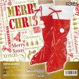 ポンポンレッドブーツ  [サンタクロース コスプレ ブーツカバー 仮装 クリスマスグッズ 小道具]【461340】