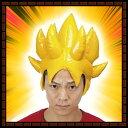 [ドラゴンボール べジータ コスプレ] スーパー戦士キャップ  [ドラゴンボール スーパーサイヤ人 ...