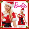 Barbie ガーリーサンタ レッド  [バービー正規ライセンス商品 レディース サンタコスプレ衣装 クリスマスコスチューム サンタクロース 仮装グッズ]【_852537】