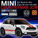 [ラジコン 車 RCカー] RC MINI COUNTRYM...