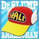 [アラレちゃん 帽子] ドクタースランプ アラレちゃんキャップ(レッド)  [Dr スランプ アラレちゃん キャップ 羽根つき帽子 コスプレ 大人]【C-0598_042244】