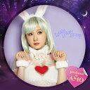 【LLL】 ベイビーハートバニー (Baby Heart Bunny) [ルナティック レモニー ロリポップ amoちゃん AMO アモ]【A-1069_867951(849476)】