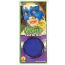 メイクアップ・ブルー(Makeup - Blue) [ハロウィン衣装 ハロウィーン コスチューム 仮装]【181662】