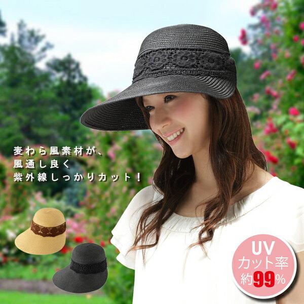 ... 日焼け防止】【オシャレ帽子