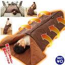 毛布 寝袋[暖暖あったか3WAYシュラフ]暖房不要の暖かい寝...