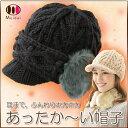 ニット帽子[耳まで暖かい手編み帽子]暖かいニット帽子がなんと耳あて付き!ニットキャップにも、耳あて 付きで防寒 帽子にも、可愛いニット帽♪あす楽
