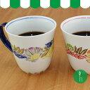 【波佐見焼】【HASAMI】【長崎】【磁器】【カラフル】【マグカップ】【手描き】トロピカルフラワー マグカップ