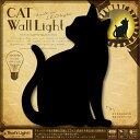 LED照明 壁掛け 照明 キャットウォールライト (CAT ...