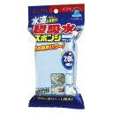 アイオン 水滴ちゃんと拭き取り 超吸水スポンジ200ml ブロック