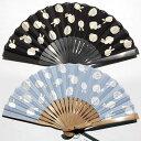 夏に涼しげな、綿と竹製の和ポップな扇子です。くろちく おしゃれ扇子 【狂言兎】黒・青