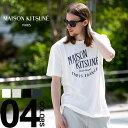 MAISON KITSUNE (メゾンキツネ) Tシャツ 綿100% フロントロゴプリント クルーネック 半袖 Tシャツ メゾン キツネメンズ カジュアル 男性 メンズファッション トップス ティーシャツ コットン100%