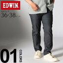 ショッピングストレート 大きいサイズ メンズ EDWIN エドウィン 速乾 ストレート パンツ INTERNATIONAL BASIC 403 COOL NAVY 36-38 カジュアル ボトムス すっきり キシリトール 涼しい 春夏 E403M1043638